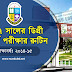 NU Degree 2nd Year Routine 2017 [Session 2014-15]