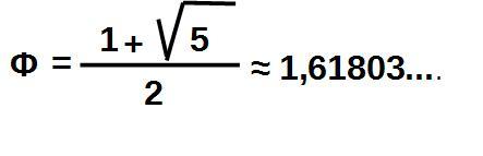 cual es el valor del numero phi
