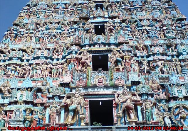 Arunajadeswarar Temple