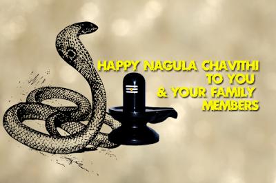 Happy Nagula Chavithi Images 2017