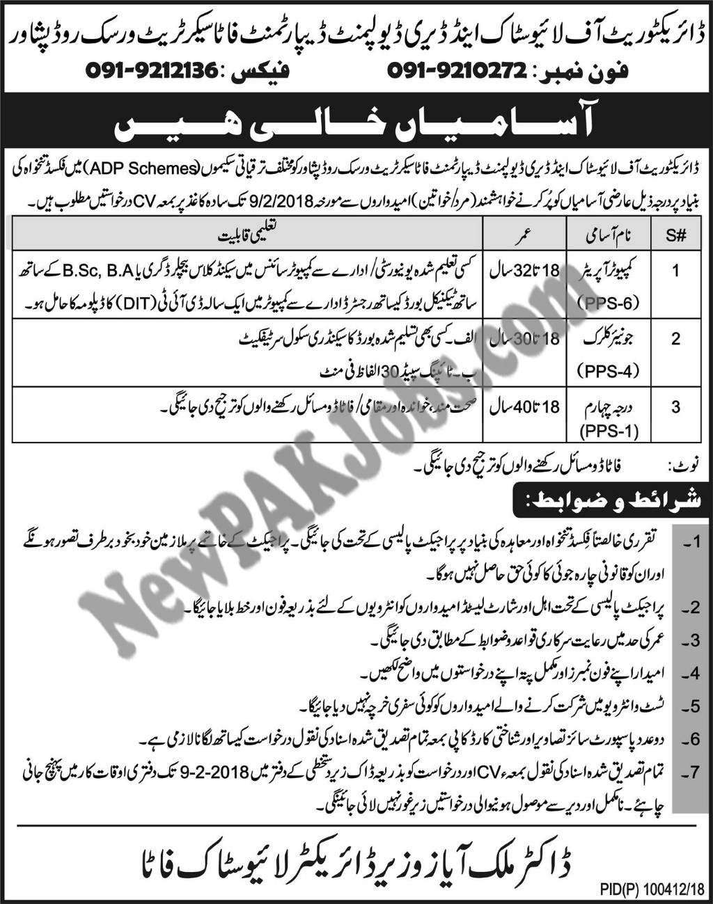 Directorate of Livestock and Dairy Development Department, FATA & Peshawar Latest Jobs