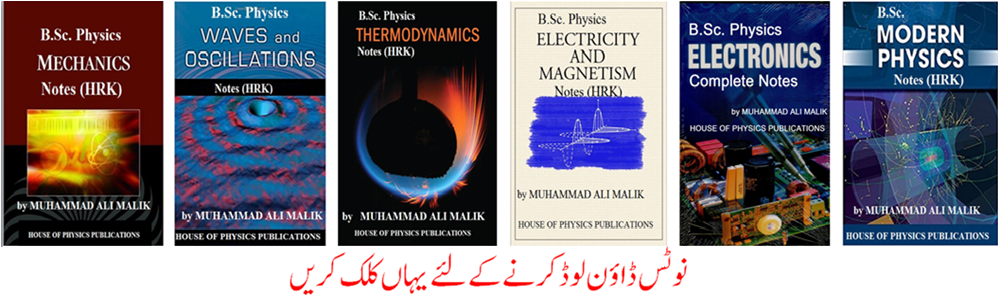B Sc  Physics, MECHANICS, COMPLETE BOOK Notes of PHYSICS by