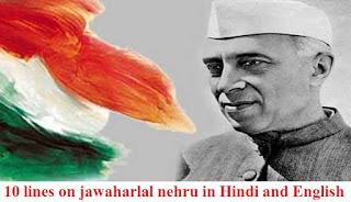 10 lines on jawaharlal nehru in Hindi and English