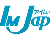 (Info Lengkap) Magang ke Jepang dengan IM Japan