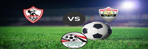 بثنائية الزمالك يخطف بطاقة التأهل بالدور السادس عشر بكأس مصر على حساب الإنتاج الحربى