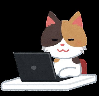 コンピューターを使う猫のキャラクター