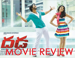 Dhada Movie Review – 2.25/5