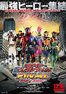 Kamen Rider Heisei Generations FINAL: Build & Ex-Aid with Legend Riders MP4 Subtitle Indonesia