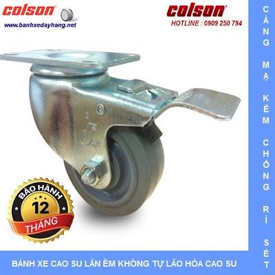 Bánh xe đẩy hàng có khóa hãm giá rẻ SP Caster Colson tại Bình Phước banhxedaycolson.com