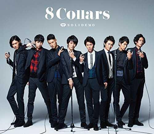 [Album] SOLIDEMO – 8 Collars (2015.10.21/MP3/RAR)