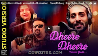odia album song by ruturaj and tapu misra