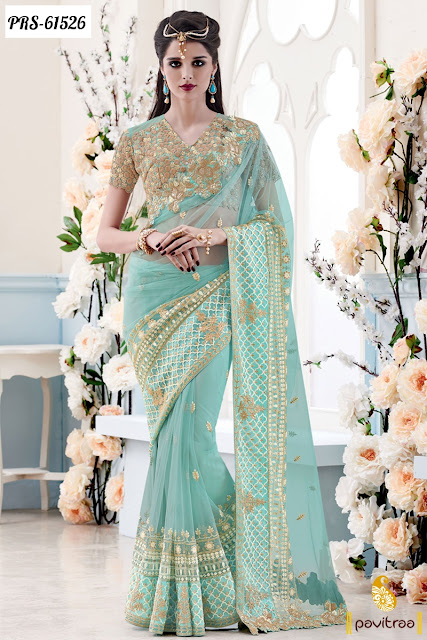 Wetern wear sky color net designer saree online shopping collection