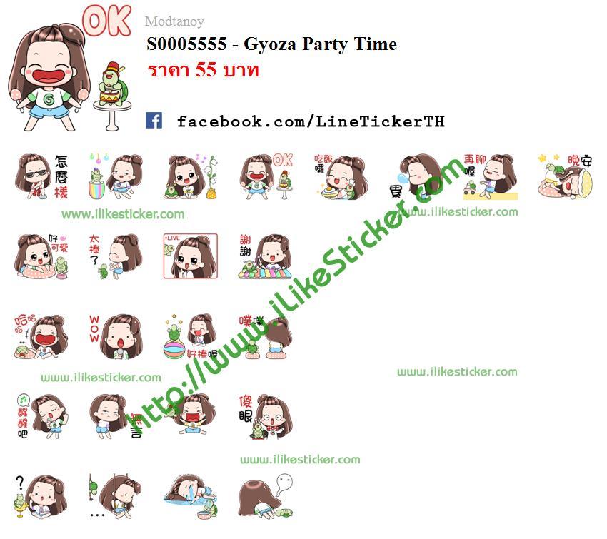 Gyoza Party Time
