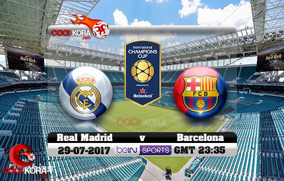 مشاهدة مباراة ريال مدريد وبرشلونة اليوم 30-7-2017 في الكأس الدولية للأبطال