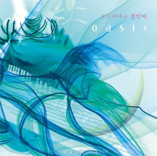 Jung Mina – Oasis