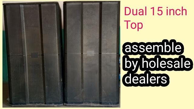 dual 15 inch speaker box price