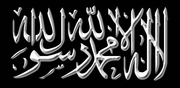 5 Keutamaan Kalimat Syahadat yang Jarang di Ketahui Umat Muslim
