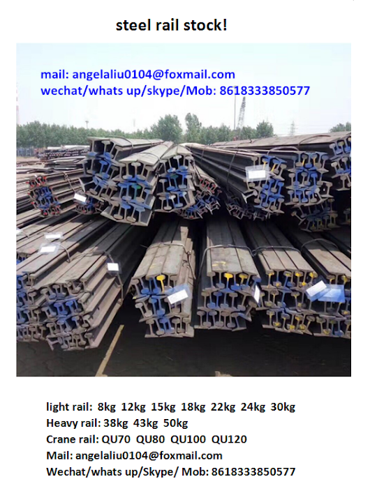 Do u want to import steel rail from China? Tangshan yunfeng is a good choice. steel rail stock.