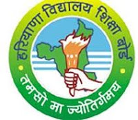 Haryana Board 10th Class Time table 2019 on www.hbse.nic.in