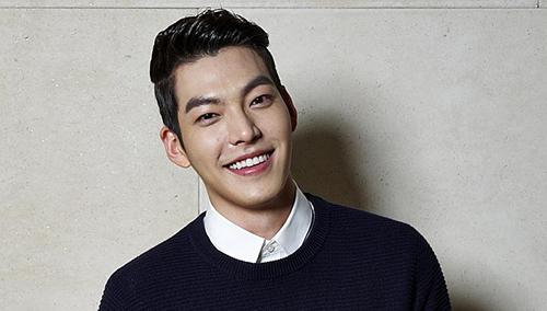 kim woo bin Aktor Korea Paling Terkenal Tampan Dan Terpopuler 2016 nomor 7