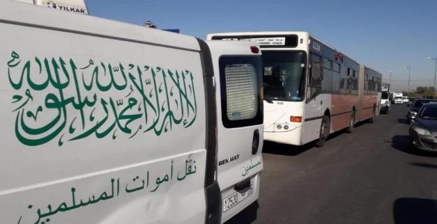 وفاة خمسيني داخل حافلة للنقل الحضري بمراكش