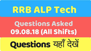 Railways ALP Tech Exam Analysis and Questions asked (09.08.2018)