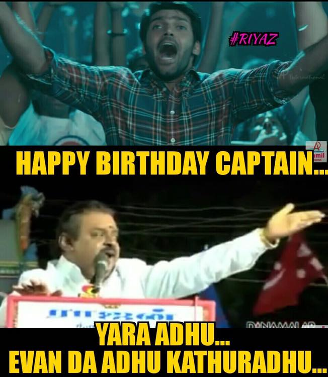 Vijayakanth Funny Meme Collection Part 2 Tamil Meme Collections