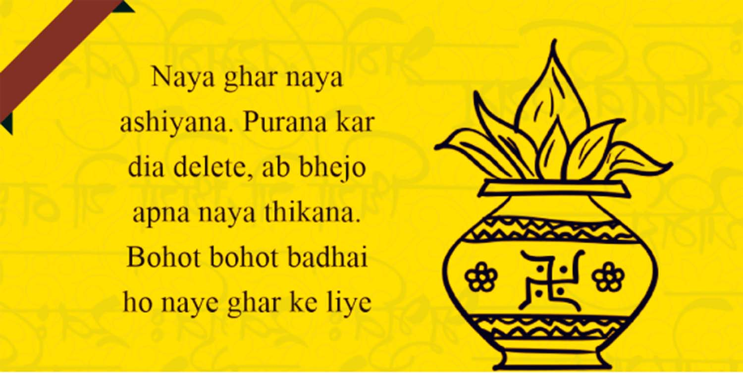 New Home Quotes Griha Pravesh Quotes Wishes Good Luck In Your New Home Messages