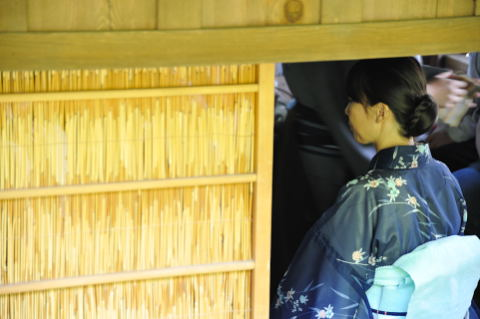 Middle Tea Room at Hakone Garden