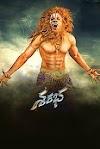 Sharabha Telugu Movie Review