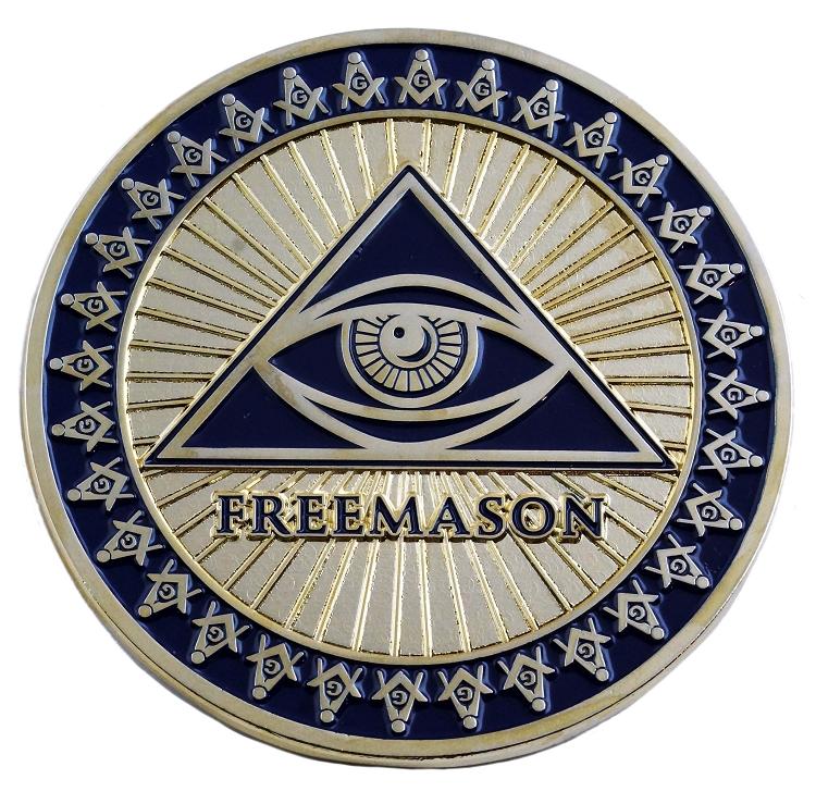 Elites Esoteric Symbols Cult Of Aton Part 10 The Eye Of Aton