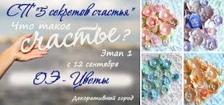 dekograd.blogspot.ru/2016/09/1-5.html