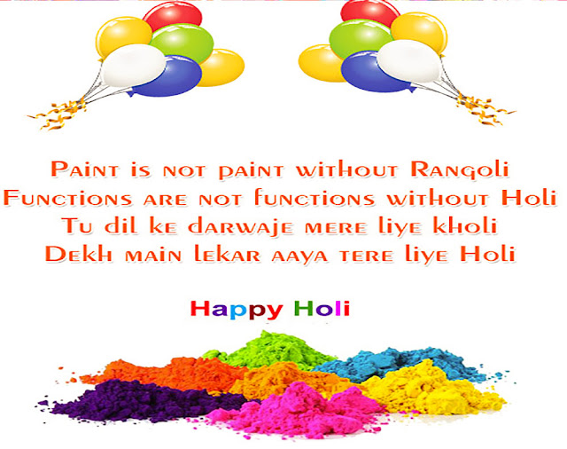 Happy Holi Photos 20