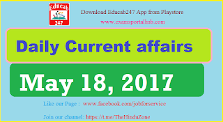 Daily Current affairs -  May 18th, 2017 for all competitive exams