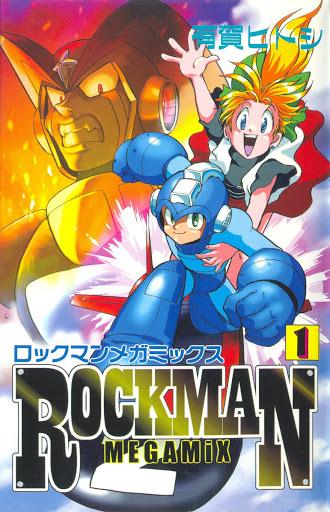RockMan: Series