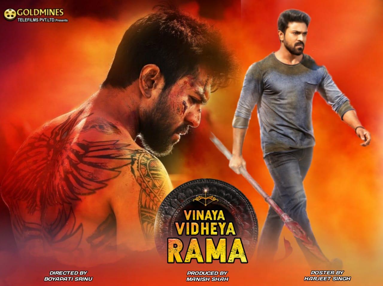 Vinaya Vidheya Rama ( VVR ) Hindi Dubbed movie | Ram Charan
