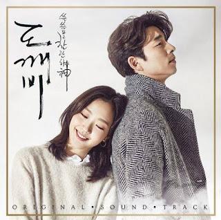 鬼怪-台壓版-OST專輯-2月24日發行-