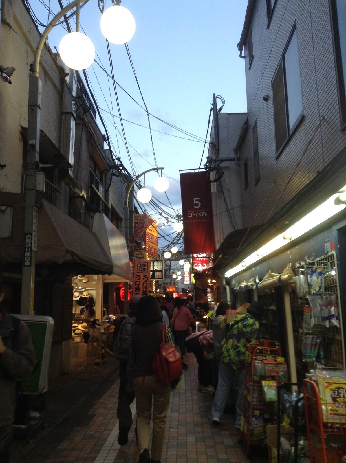 Japanese street Nakano
