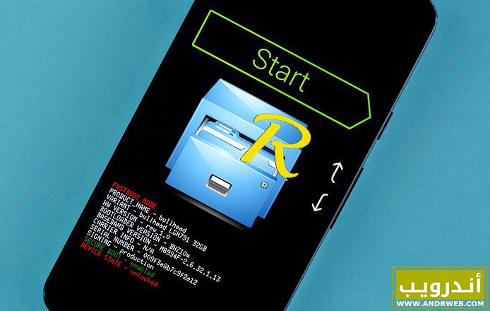تطبيق روت اكسبلورر Root Explorer مدفوع للاندرويد - أندرويب