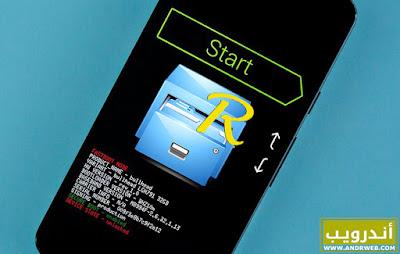 root explorer apk, تحميل برنامج root explorer, root explorer تحميل برنامج , root explorer, برنامج root explorer, تحميل root explorer, تحميل برنامج روت , تحميل برنامج root, شرح برنامج root explorer, تحميل برنامج الروت , root explorer تحميل , روت اكسبلور