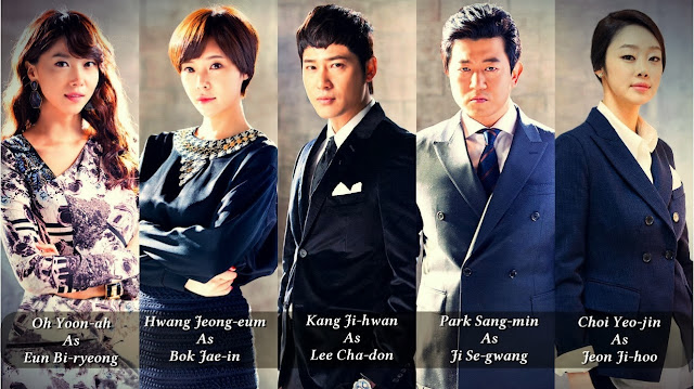 Incarnation Money Drama Korea