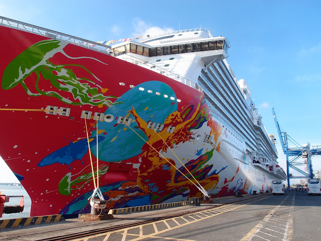 Genting dream at Phu My