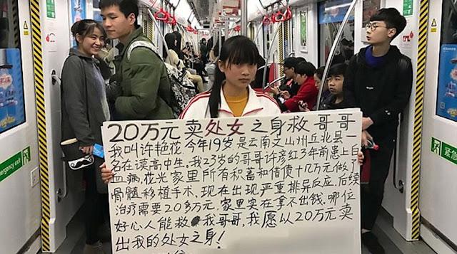 Μαθήτρια λυκείου πουλά την παρθενιά της για να σώσει τον αδερφό της από τον καρκίνο!