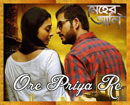 Ore Priya Re - Meher Aali