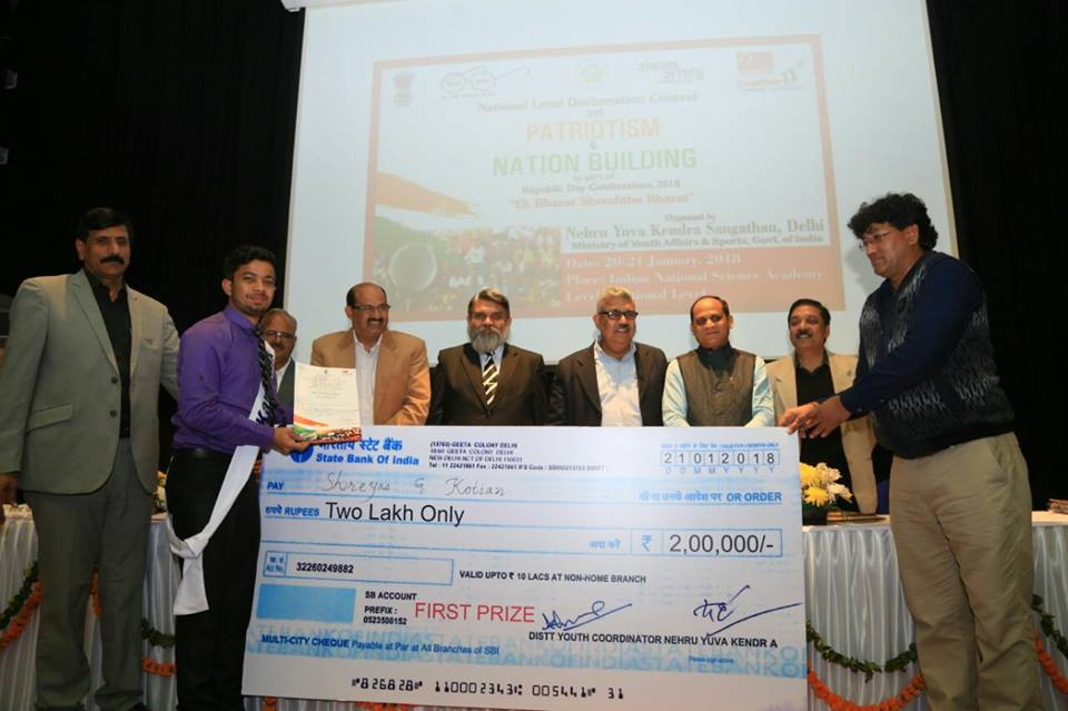 MGM student Shreyas Kotian triumphs in national level