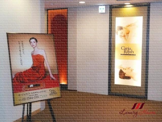 tokyo spa carju rajah esthetique salon review
