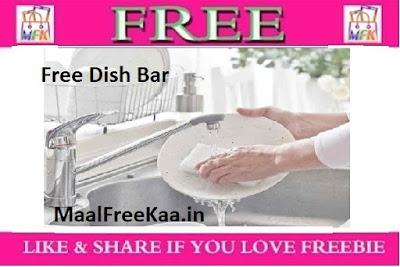 Free Dish Washer Bar