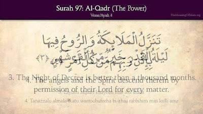 Laylatul Qadr surch