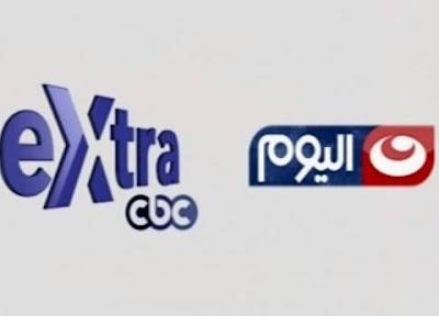 مشاهدة قناة اكسترا نيوز بث مباشر بدون تقطيع 2017 - eXtra news live