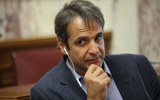 Υποψήφιος για την ηγεσία της ΝΔ ο Κυριάκος Μητσοτάκης Τάχθηκε υπέρ της  ανοικτής εκλογής από τη βάση του κόμματος 5ed88dda86c